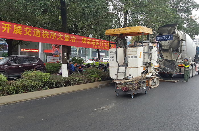 Reconstruction of Curb Stone of Guigang Municipal Road in Guangxi